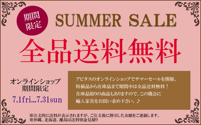 sale_banner.jpg