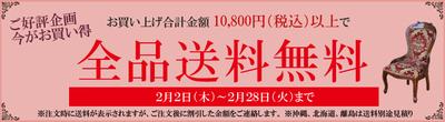 sale_banner_2.jpg